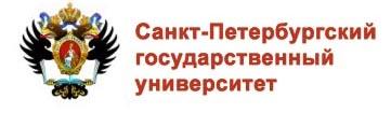 Лаборатория имени П.Л. Чебышева СПбГУ